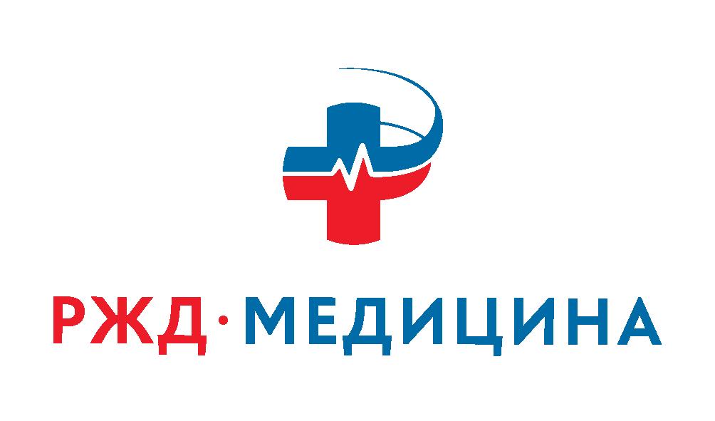 РЖД_Медицина