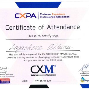 сертификат 09072019